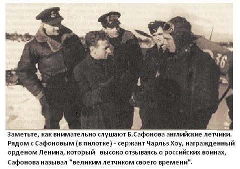 safonov-5.png